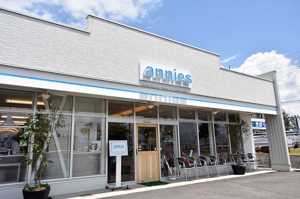 アニーズカフェの外観