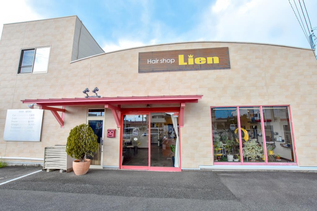 Hair Shop Lien 中央市 美容院 1