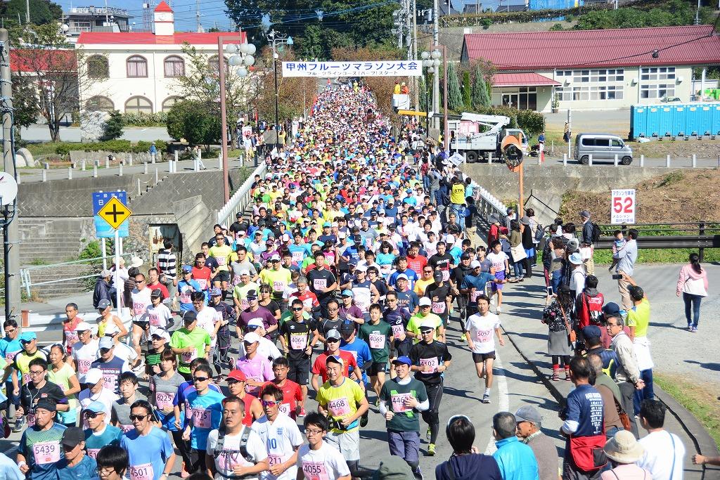 第10回 甲州フルーツマラソン大会 甲州市 イベント 1
