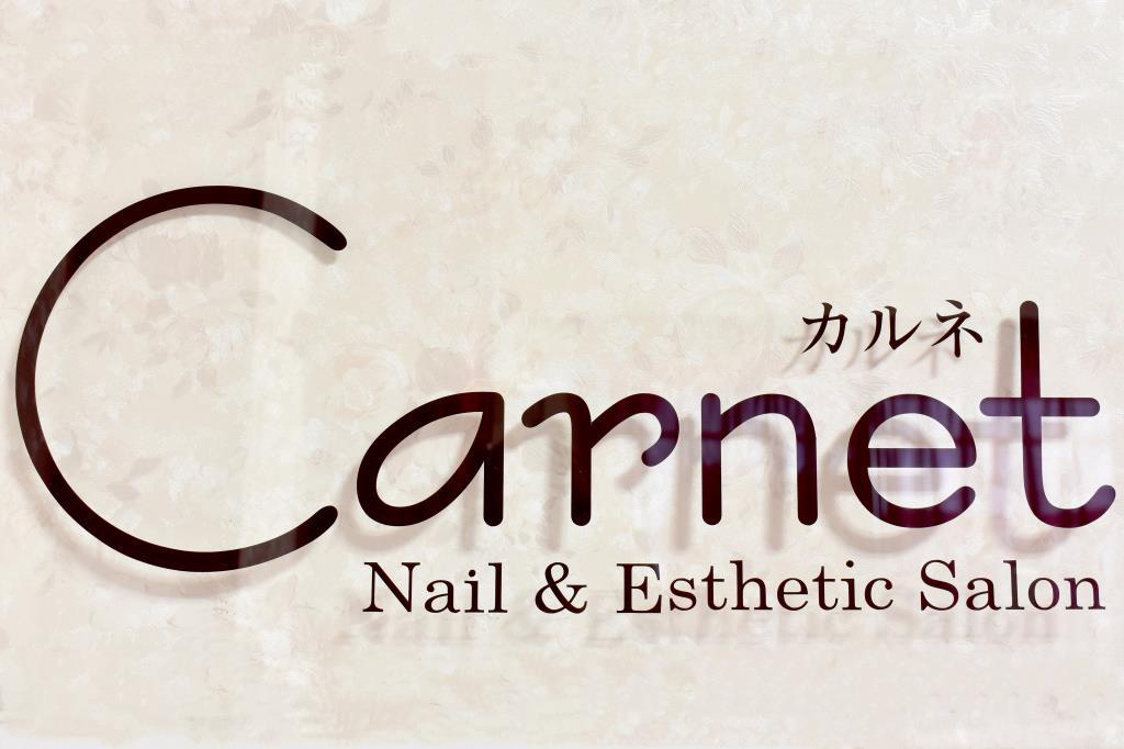 nail salon carnet 昭和町 ネイル 1