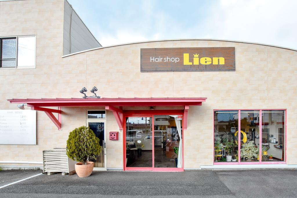 Hair Shop Lien 中央市 ヘア ネイル まつエク 1