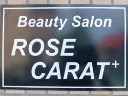 ROSE CARAT