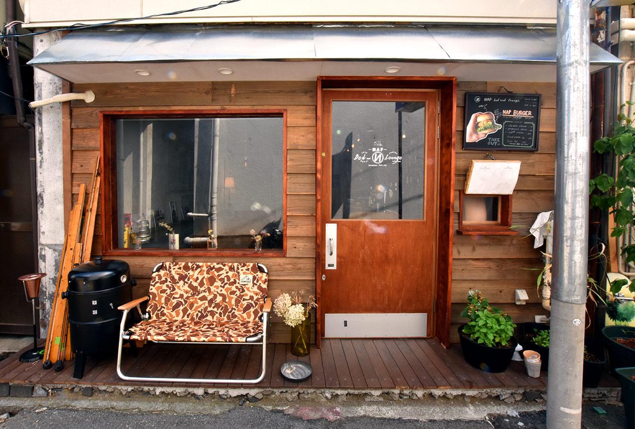 ナップ ベット アンド ラウンジの店舗外観の写真