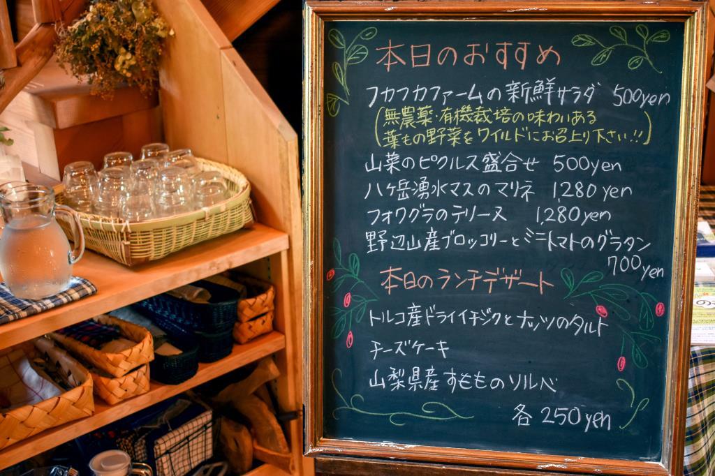 レストラン亜絲花 北杜市 グルメ フレンチ 3