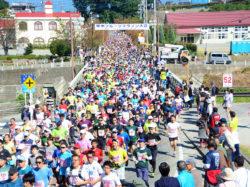 第9回 甲州フルーツマラソン大会