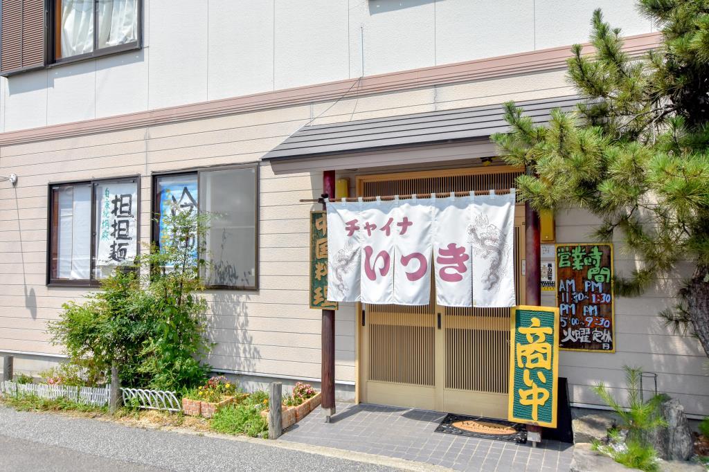手作り飲茶の店 中国料理 チャイナいっき 富士吉田市 グルメ 中国料理 5
