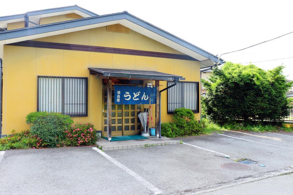 キネツキうどん 富士河口湖町 うどん 5