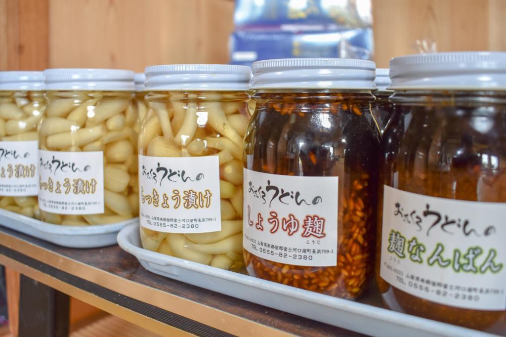 おふくろうどん 富士河口湖町 グルメ ほうとう・郷土料理 3