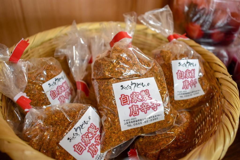 おふくろうどん 富士河口湖町 グルメ ほうとう・郷土料理 4