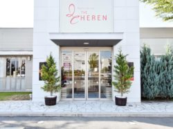 patisserie THE HEREN 昭和店