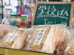 菓子司 とき田 南アルプス市 スイーツ 3