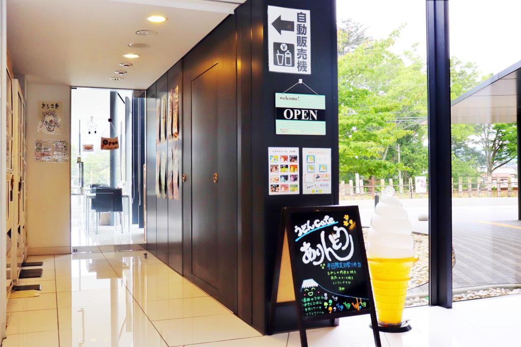 うどんcafe ありんどう 富士吉田市 グルメ そば/うどん 5