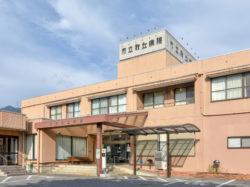 山梨市立牧丘病院