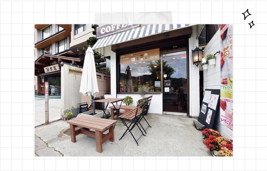Lake Side Cafe Kuの外観