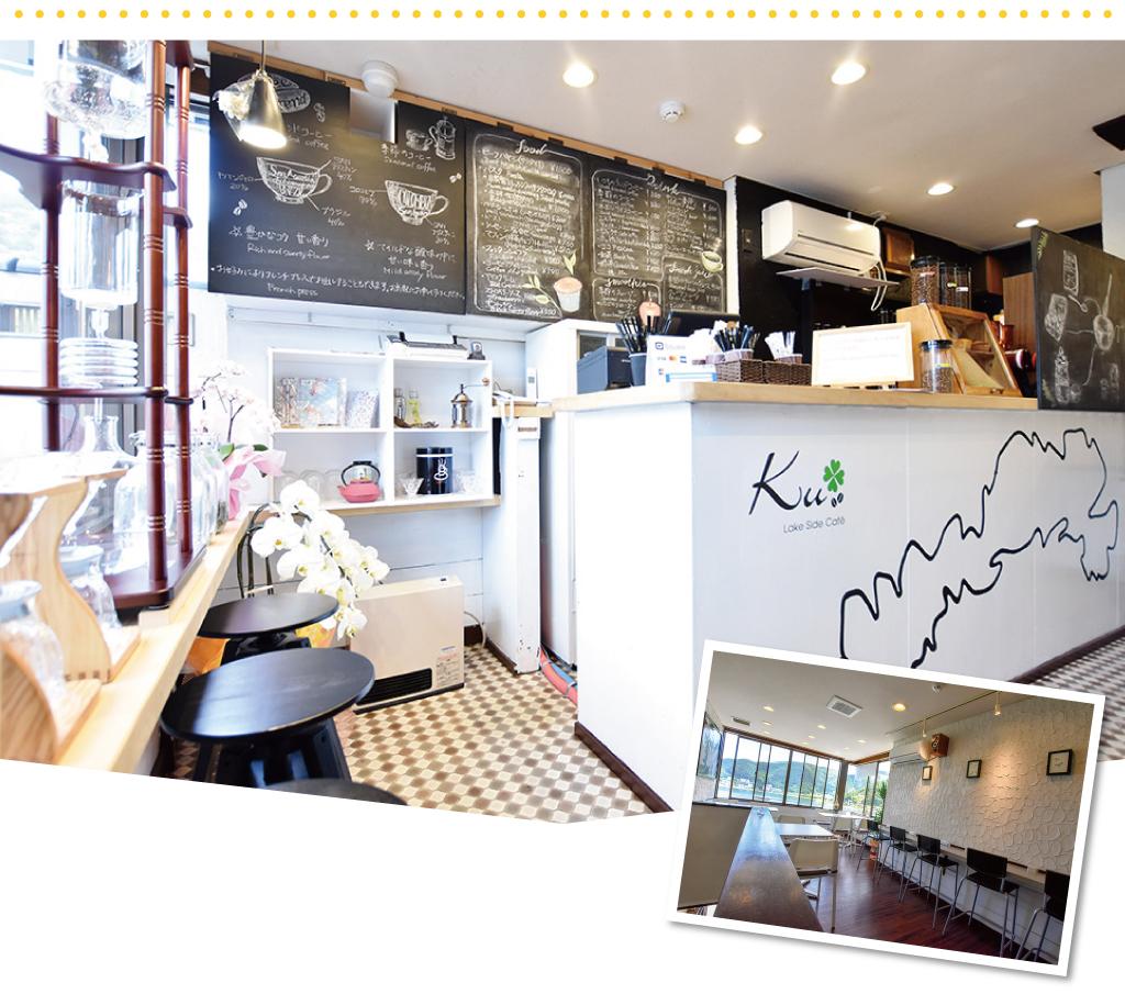 Lake Side Cafe Kuのメイン画像