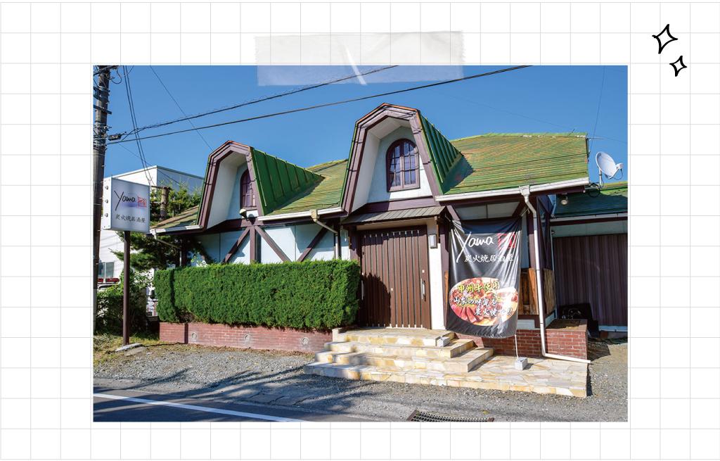 炭火焼肉居酒屋yamaの外観