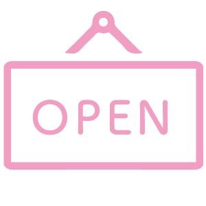 オープン日