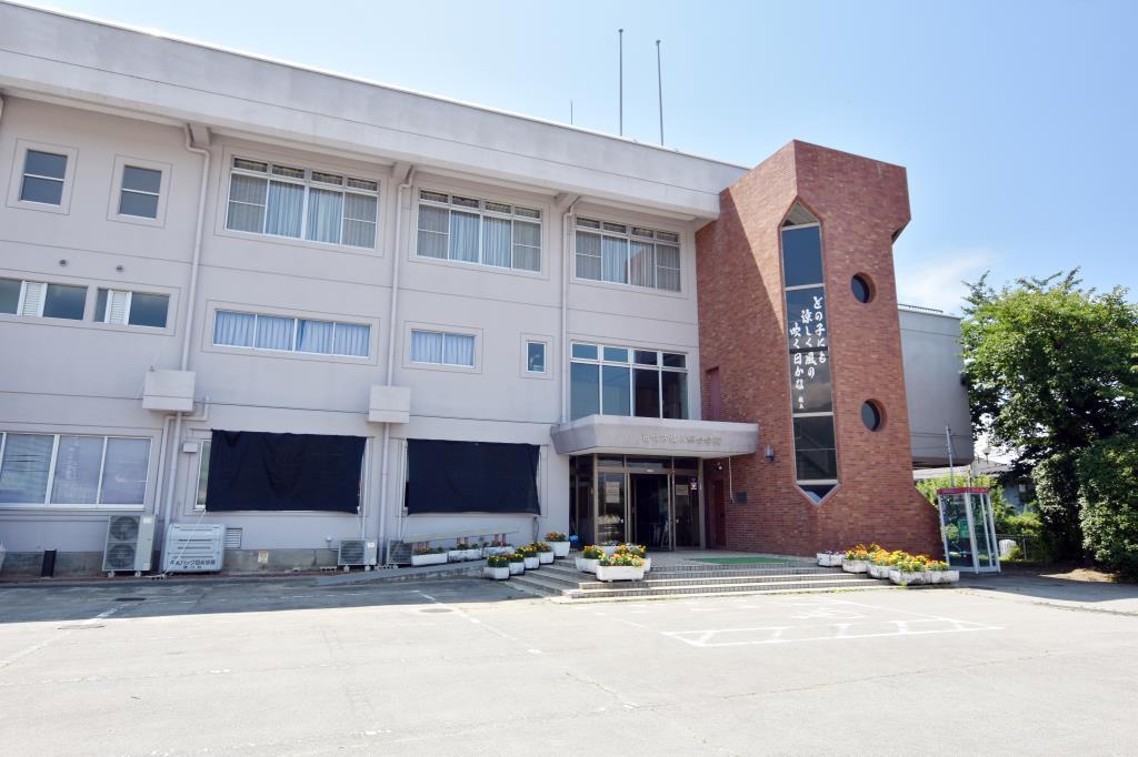 境川総合会館