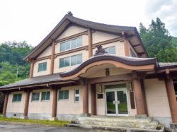 武田の郷錬成館
