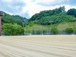 大和スポーツ公園