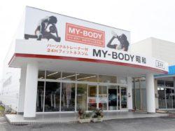 MY-BODY 昭和【閉店】