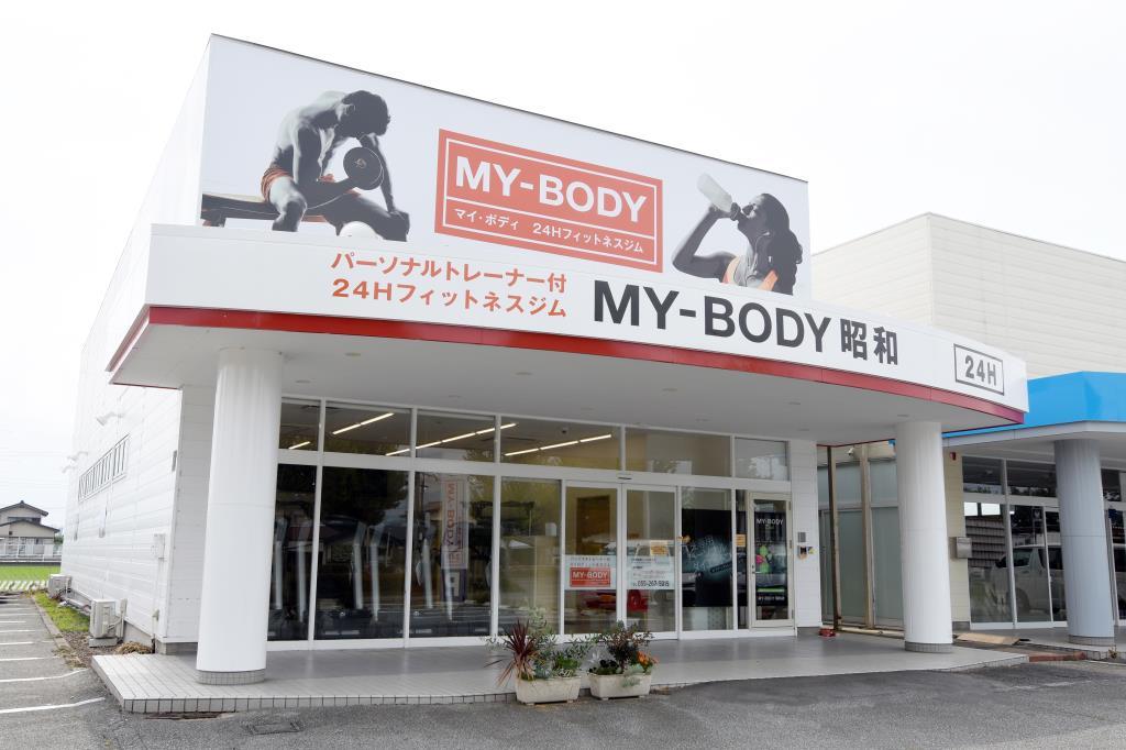 MY-BODY 昭和