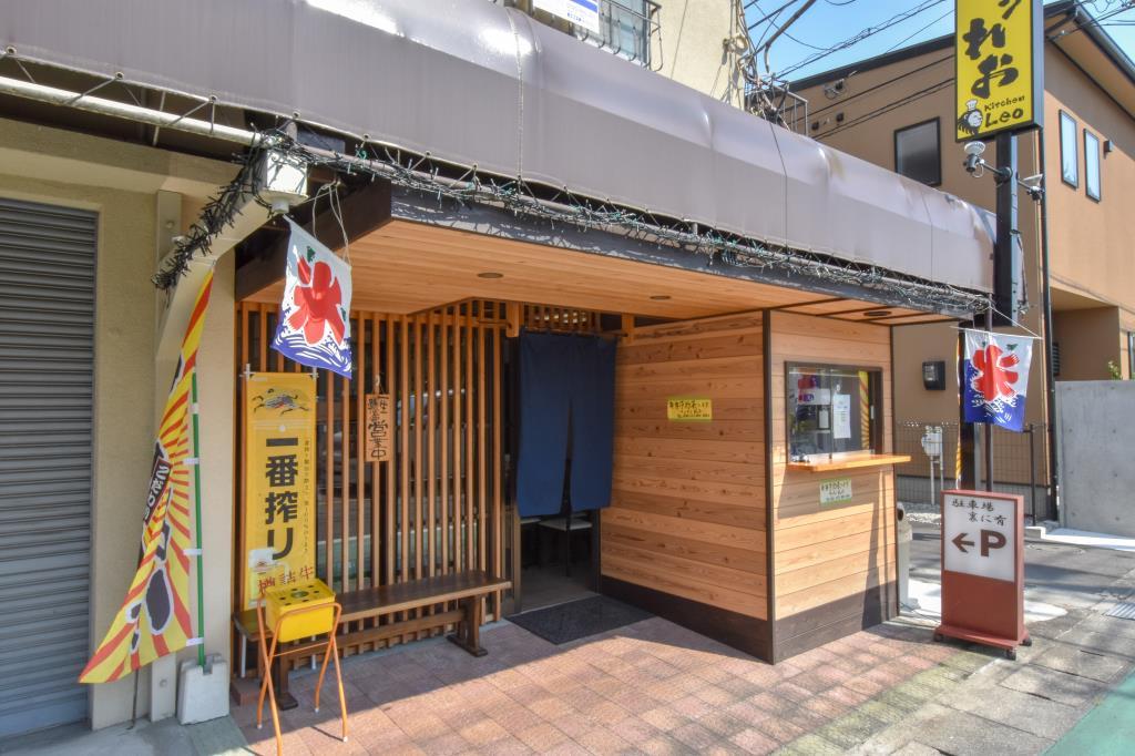 キッチンれお 甲府市 グルメ 和食 5
