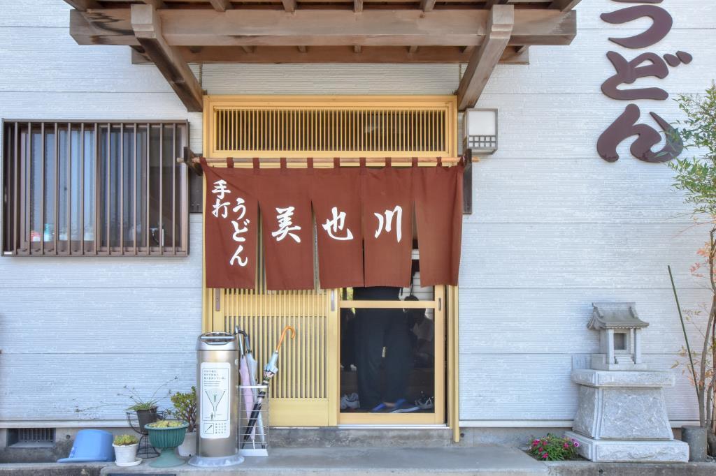 美也川 富士吉田市 そば うどん 3
