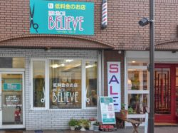 HAIR SALON BELIEVE