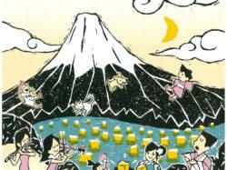 富士河口湖 灯籠流し