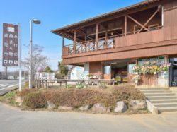 あけの農さん物直売所 軽食レストラン 北杜市 カレー 5