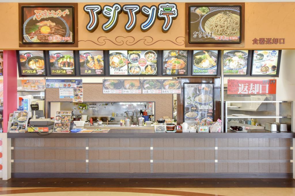アジアン亭 甲斐市 グルメ 和食 4