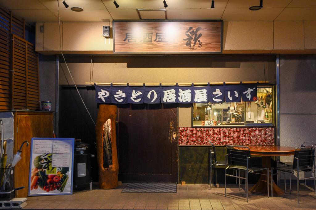 居酒屋 彩's 昭和町 居酒屋 5