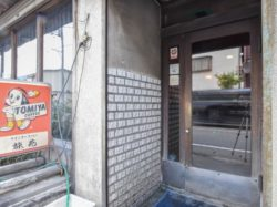 純喫茶 旅苑 都留市 グルメ カフェ・喫茶店 5