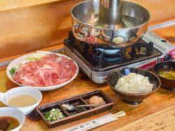 日本料理 なべ家