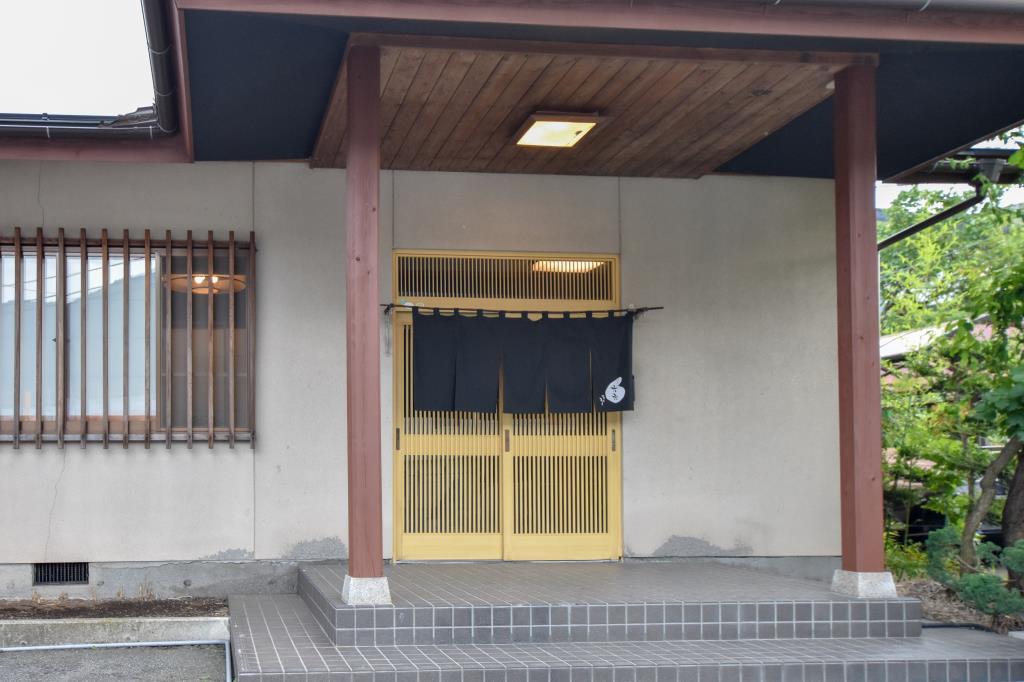 六六 富士吉田市 居酒屋 5