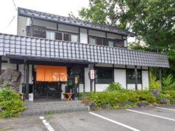 民宿・食事処 りゅう 山中湖村 和食 5