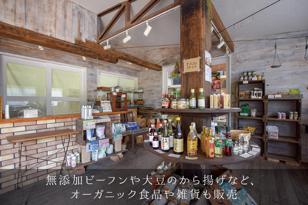 農カフェ hakariのフォトギャラリー1