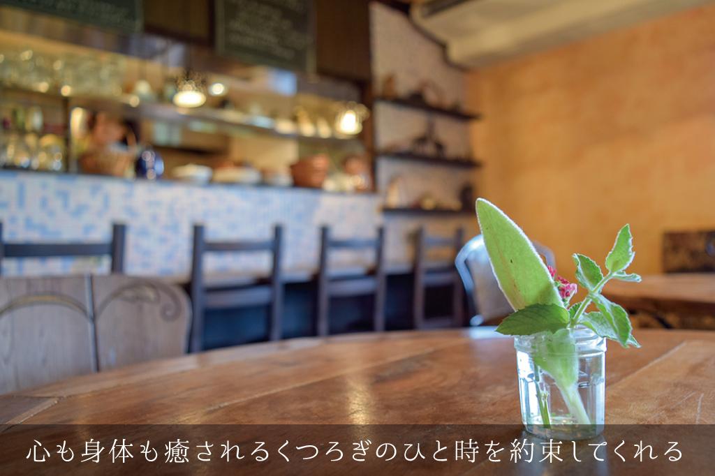 農カフェ hakariのフォトギャラリー3