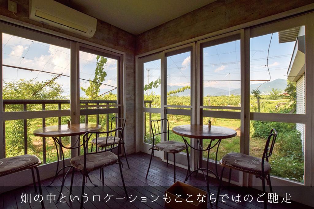 農カフェ hakariのフォトギャラリー5