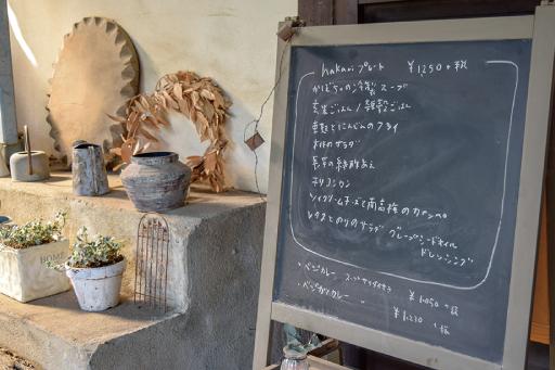 農カフェ hakariの入り口2