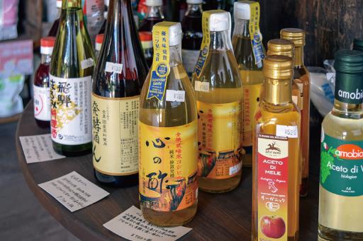 農カフェ hakariの商品