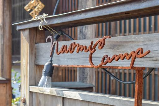 ナオミキャンプの入り口1