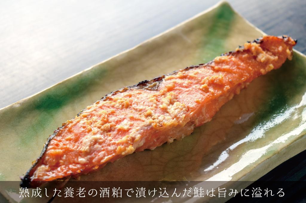 蔵元ごはん&カフェ 酒蔵櫂のフォトギャラリー7