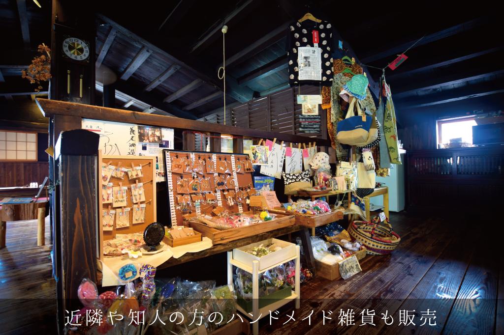 蔵元ごはん&カフェ 酒蔵櫂のフォトギャラリー9