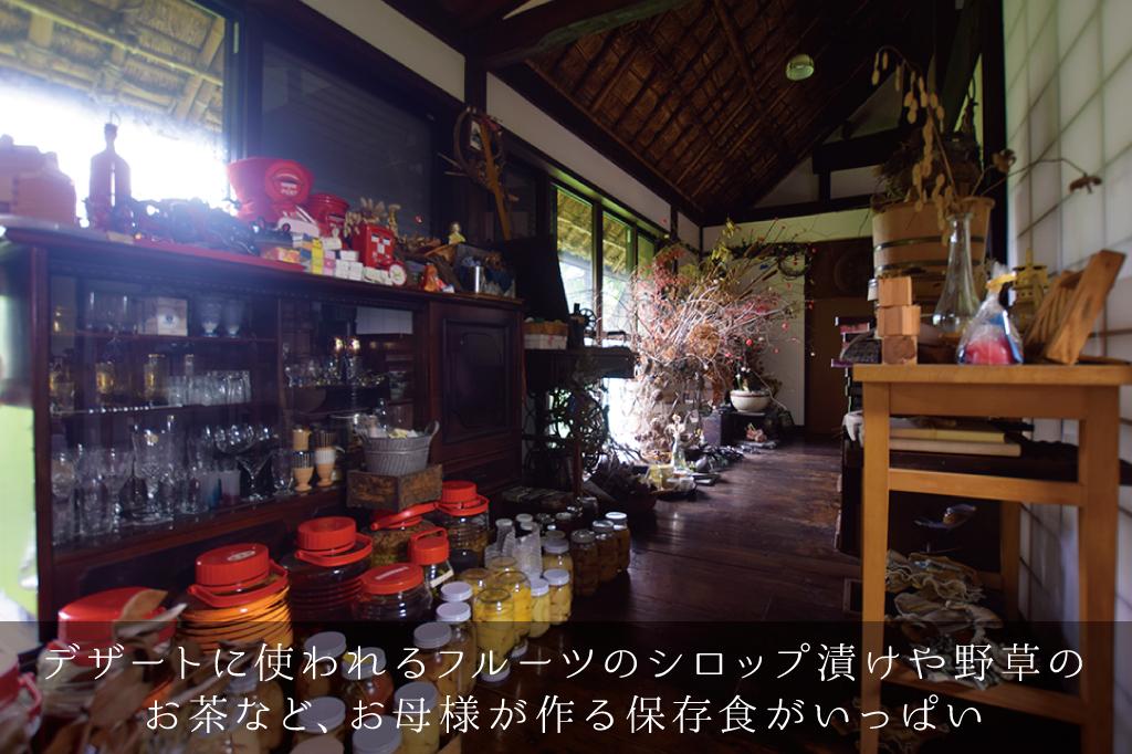 草至庵のフォトギャラリー2