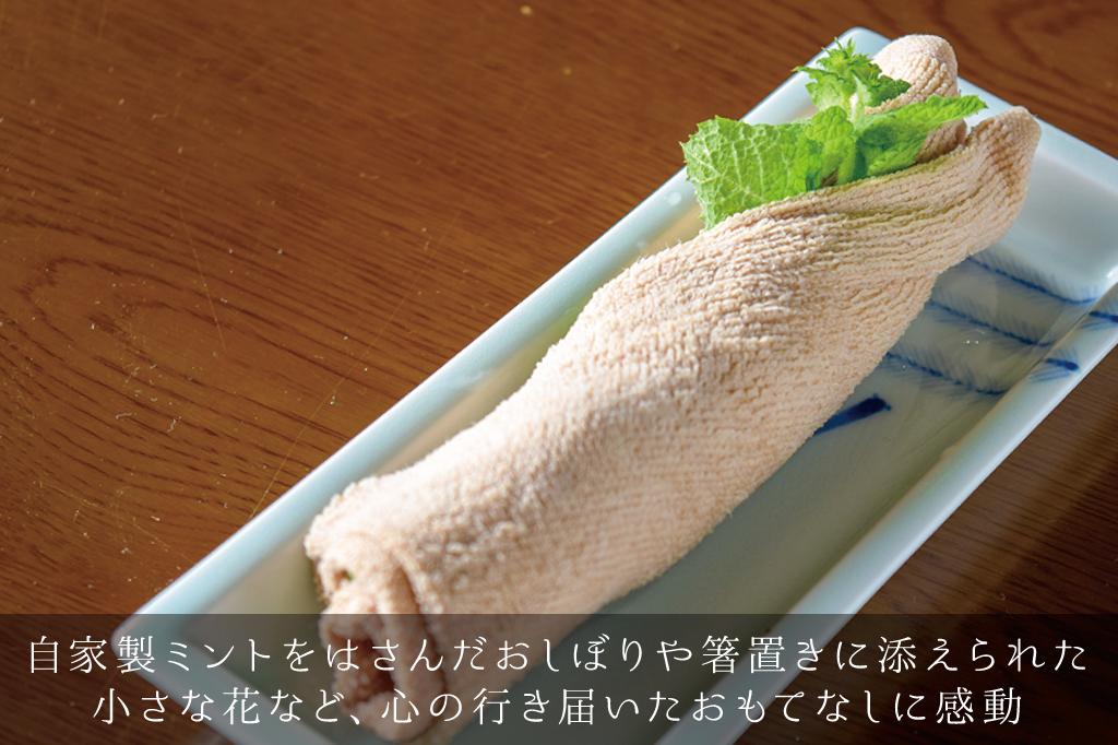 草至庵のフォトギャラリー7