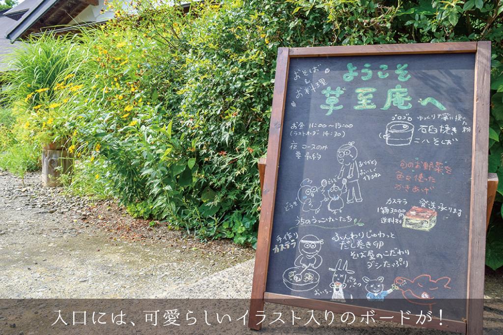 草至庵のフォトギャラリー8