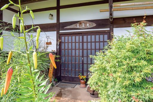草至庵の入り口2