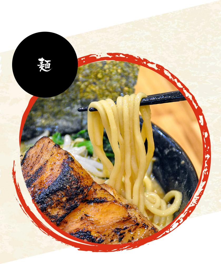らぁめんつけめん 豚火 長塚店 麺